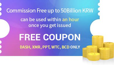 Commission Free up to 50Billion KRW can be used within an hour once you purchase. Free Coupon. DASH,XMR,PPT,WTC,ENJ  Coupon for Event Only